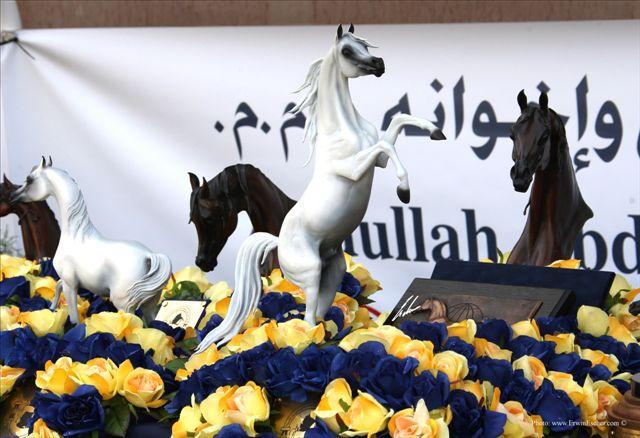 Nowości: zobacz zdjęcia z Kataru. Przegląd prasy