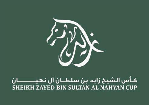 Wyniki międzynarodowej gonitwy we Frankfurcie o Puchar Szejka Zayed bin Sultana Al Nahyana