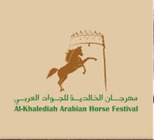 Pokaz w Al Khalediah niemal bez koni z Europy