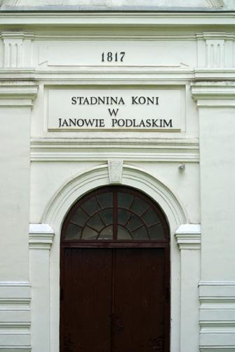 Janowska stajnia, fot. Krzysztof Dużyński