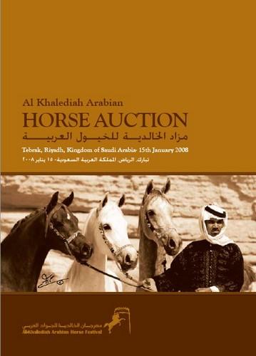 Al Khalediah Horse Auction – okiem Polaka