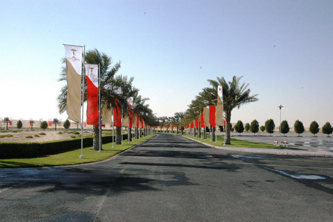 Dubai International Endurance City by www.dubaiendurancecity.com