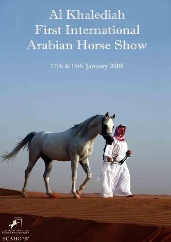 Festiwal Konia Arabskiego Al Khalediah w styczniu