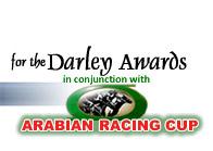 USA: Internetowa aukcja stanówek ogierów wyścigowych wspiera nagrody Darley