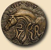 Medal PZHKA