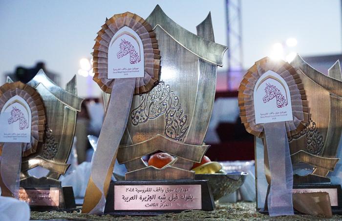 Souq Waqif Equestrian Festival, Katar. Impreza przyjazna rodzinie