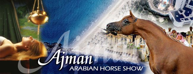 2008 Ajman Arabian Horse Show