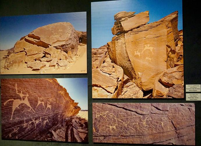 The photos of rock paintings, by Richard T. Bryant. Art & Archeology exposition, Dammam, by Monika Luft