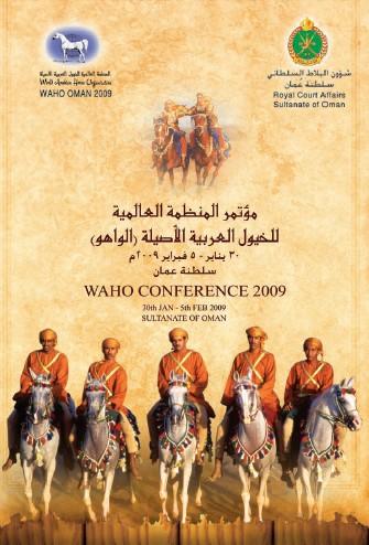 Oman gościć będzie konferencję WAHO 2009