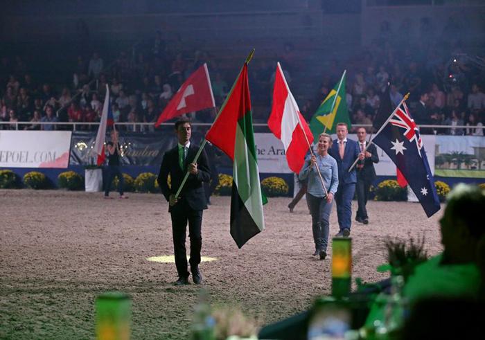 Parada z flagami, fot. Sylwia Iłenda
