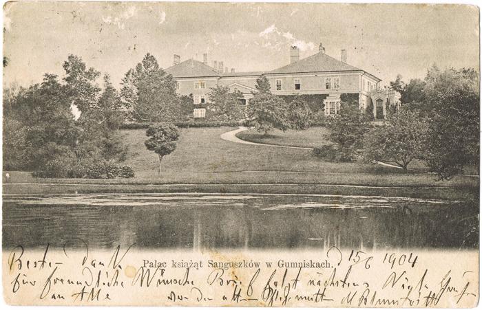 Pałac książąt Sanguszków w Gumniskach. Pocztówka z kolekcji Marka Tomaszewskiego (Tarnów)