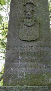 The grave of Dionizy Trzeciak. Photo by Krzysztof Czarnota