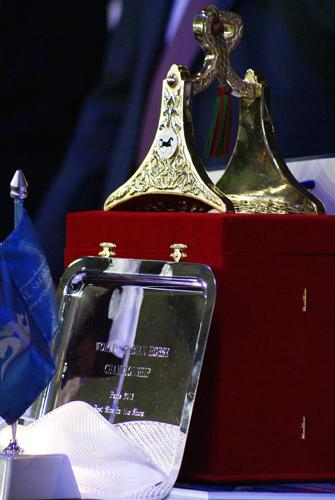 Trofea, fot. Krzysztof Dużyński